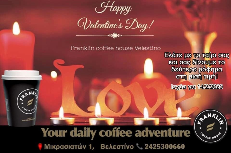 Franklin Valentine`s day!