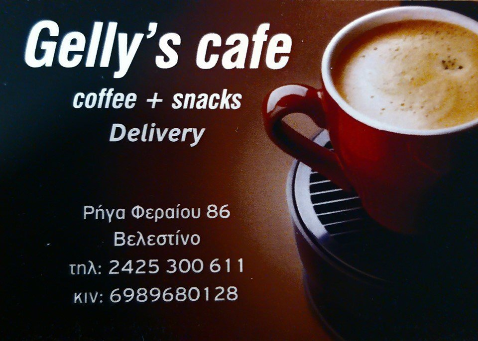 Gelly`s Cafe